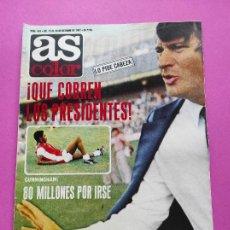 Colecionismo desportivo: REVISTA AS COLOR Nº 543 1981 CUNNINGHAM REAL MADRID - ARKONADA - ATHLETIC CLUB - SANTILLANA - LENDL. Lote 265896133