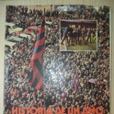 Coleccionismo deportivo: PERIODICO REVISTA 'EL MUNDO DEPORTIVO' 1975. Lote 266056243