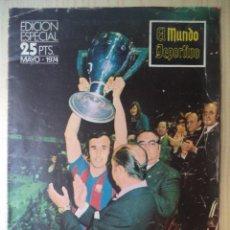 Coleccionismo deportivo: PERIODICO REVISTA 'EL MUNDO DEPORTIVO' 1974. Lote 266056773