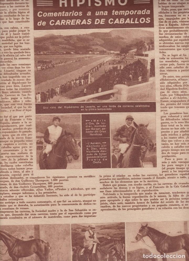 Coleccionismo deportivo: Marca 1940 nº 87 Madrid vencíó al Hercules de Alicante Hipismo carreras de caballos - Foto 2 - 266429428