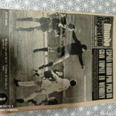 Coleccionismo deportivo: EL MUNDO DEPORTIVO. Lote 266446183