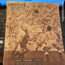 Coleccionismo deportivo: ANTIGUA REVISTA - VUDA DEPORTIVA - 22-2-1954 AÑO XI N. 440 - BOXEO , ROMERO VENCIO A AGUERRI -VALLAD. Lote 267882874