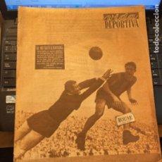 Coleccionismo deportivo: ANTIGUA REVISTA - VUDA DEPORTIVA - 27 -9-1954 AÑO XI N. 471- BARCELONA 1 ESPAÑOL 0. Lote 267891629
