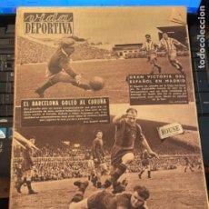Coleccionismo deportivo: ANTIGUA REVISTA -VIDA DEPORTIVA - 3-3-54 AÑO XI N.450 - COPA GENERALISIMO AT. MADRID 1 ESPAÑOL 3 BAR. Lote 267903204