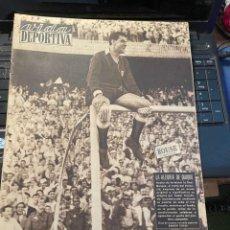 Coleccionismo deportivo: VIDA DEPORTIVA - 21-6-1954 AÑO XI Nº 457 - COPA DE S.E GENERALISIMO PARA EL C. F. VALENCIA - VALENC. Lote 268294169