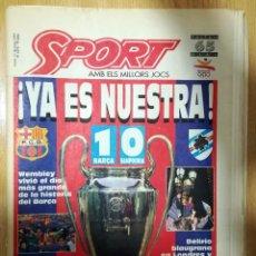 Coleccionismo deportivo: DIARIO SPORT FINAL COPA DE EUROPA WEMBLEY 1992 FC BARCELONA SAMPDORIA PRIMERA EDICIÓN BARÇA PÓSTER. Lote 268766934