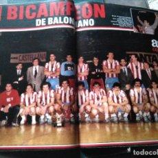Colecionismo desportivo: AS COLOR 528 ATLETICO MADRID BALONMANO BICAMPEÓN. Lote 268807719