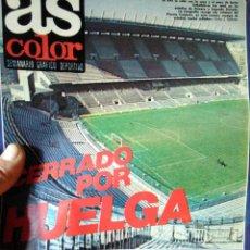 Coleccionismo deportivo: AS COLOR 407. Lote 268831774