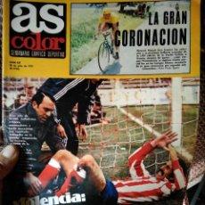 Coleccionismo deportivo: AS COLOR 427. Lote 268832499