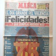 Coleccionismo deportivo: ESPECIAL MARCA 75 ANIVERSARIO VALENCIA C.F - TAMAÑO GRANDE. Lote 268923979