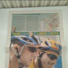 Coleccionismo deportivo: SUPLEMENTO AS TOUR DE FRANCIA 2004. MUY BUEN ESTADO.. Lote 268988314