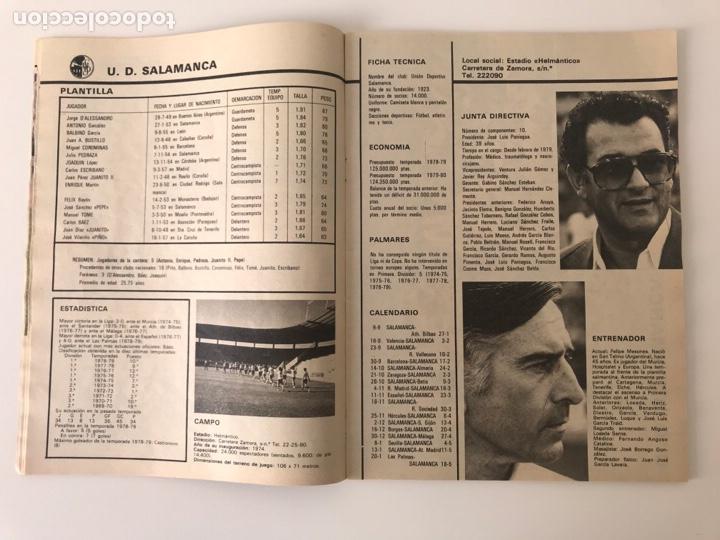 Coleccionismo deportivo: Fútbol don balón extra liga 79-80 - Temporada 1979/1980 - guía mundial panini este marca as - Foto 4 - 269405273