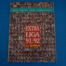 Coleccionismo deportivo: REVISTA DE FUTBOL DON BALON EXTRA LIGA Nº 21 AÑO 1991-1992/91-92. Lote 269939938