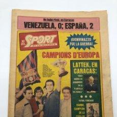 Collezionismo sportivo: DIARIO SPORT 29 JUNIO 1981 FC BARCELONA CAMPEÓN EUROPA HOCKEY PATINES KARBO CORUÑA CRUYFF ARAGON SUB. Lote 270906503