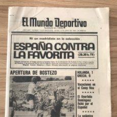 Coleccionismo deportivo: DIARIO EL MUNDO DEPORTIVO AÑO 1980 NÚMERO 17629 - EURO ITALIA 1980 - ESPAÑA EUROCOPA 80. Lote 271525403
