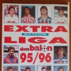 Coleccionismo deportivo: DE KIOSKO. DON BALÓN EXTRA Nº 30. LIGA 95 - 96. 1995 - 1996. Lote 273346708