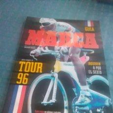 Coleccionismo deportivo: SUPLEMENTO GUÍA MARCA INDURAIN A POR EL SEXTO, TOUR 96. Lote 275701713