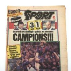 Coleccionismo deportivo: DIARIO SPORT EXTRA FINAL TROFEO JOAN GAMPER 1984 FC BARCELONA-BAYERN MÚNICH ASTON VILLA-BOCA JUNIOR. Lote 278272753