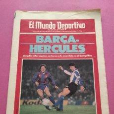 Coleccionismo deportivo: DIARIO EL MUNDO DEPORTIVO 1986 POSTER LOPEZ UFARTE 85-86 - RCD ESPAÑOL 1500 - MARADONA - URUGUAY M86. Lote 280916688