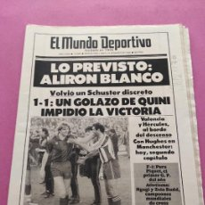 Coleccionismo deportivo: DIARIO EL MUNDO DEPORTIVO 1986 REAL MADRID CAMPEON LIGA 85/86 - QUINI SPORTING - UE EUROPA - HUGHES. Lote 281859568