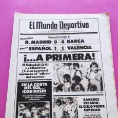 Coleccionismo deportivo: DIARIO EL MUNDO DEPORTIVO 1986 CE SABADELL ASCENSO PRIMERA DIVISION 85/86 RCD MALLORCA - BUTRAGUEÑO. Lote 283795308