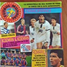 Coleccionismo deportivo: NÚMERO 1 DE LA REVISTA FÚTBOL MUNDIAL, CON PÓSTER DE ROMARIO.. Lote 285200693