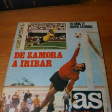 Coleccionismo deportivo: AS COLOR NUMERO EXTRAORDINARIO 50 AÑOS DE EQUIPO NACIONAL ENERO 1971 98 PGS. Lote 286911298