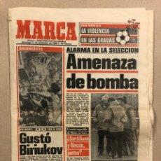 Coleccionismo deportivo: MARCA (11/11/1984). DEBUT BIRIUKOV, VIOLENCIA EN LAS GRADAS (ENTREVISTA FRENTE ATLÉTICO), SELECCIÓN. Lote 287267818
