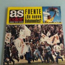 Coleccionismo deportivo: 1972 REAL MADRID CAMPEÓN DE LIGA POSTER LANGREO. Lote 288313898