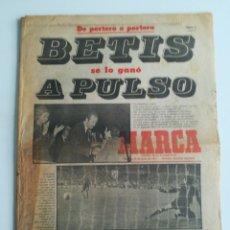 Coleccionismo deportivo: FINAL DE LA COPA DEL REY 1977.. Lote 288685428