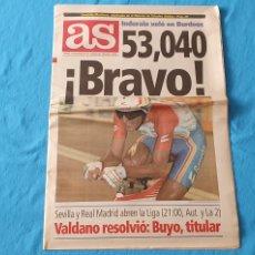 Coleccionismo deportivo: PERIÓDICO DEPORTIVO AS - ¡BRAVO! INDURAIN VOLÓ EN BURDEOS - 03/09/94. Lote 288909678