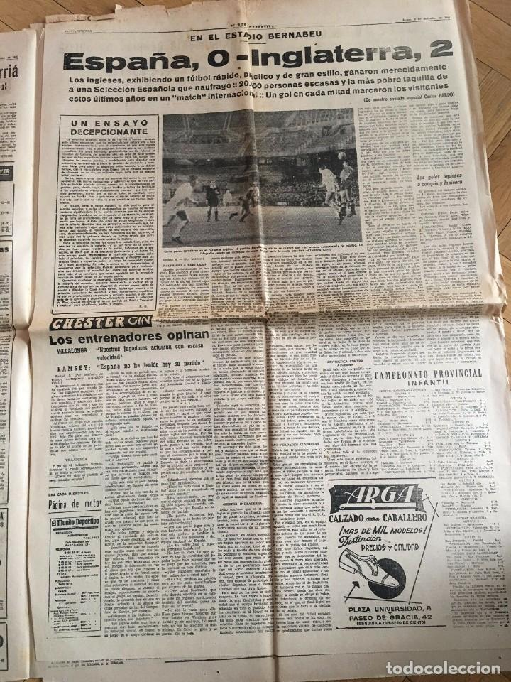Coleccionismo deportivo: MUNDO DEPORTIVO (8-12-1965)(9-12-1965) ESPAÑA 0-2 INGLATERRA ESTADIO BERNABEU - Foto 4 - 289210543