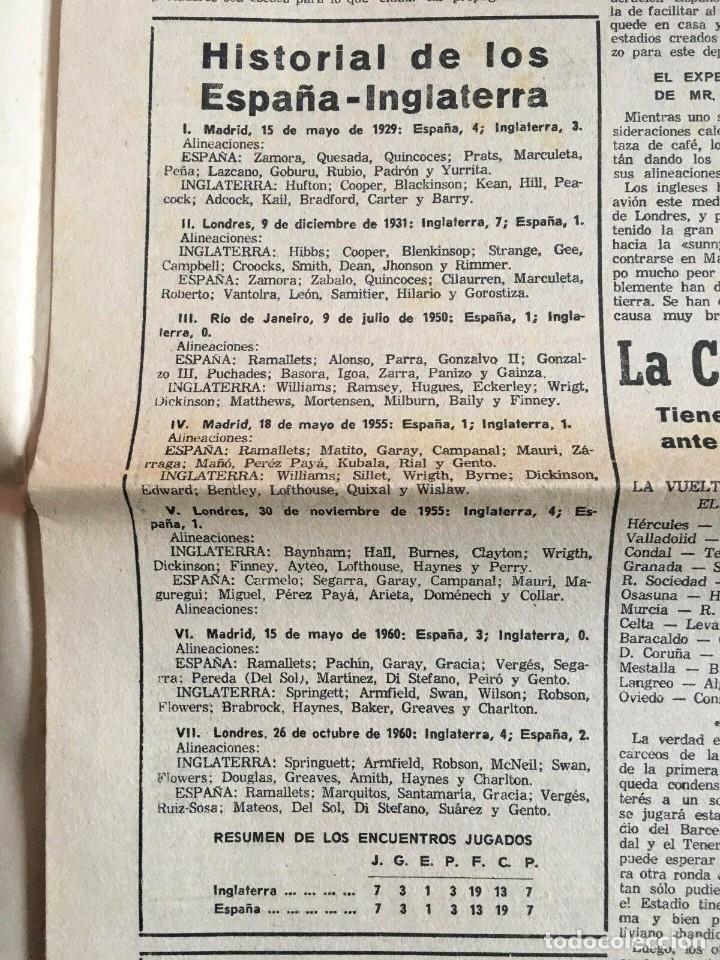 Coleccionismo deportivo: MUNDO DEPORTIVO (8-12-1965)(9-12-1965) ESPAÑA 0-2 INGLATERRA ESTADIO BERNABEU - Foto 10 - 289210543