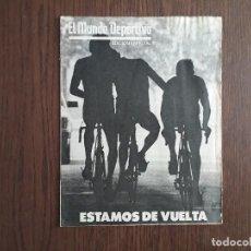 Coleccionismo deportivo: SUPLEMENTO DE EL MUNDO DEPORTIVO, ESPECIAL VUELTA A ESPAÑA AÑO 1988.. Lote 289577233