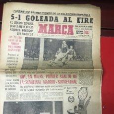 Coleccionismo deportivo: PERIÓDICO MARCA ESPAÑA GOLEADA AL EIRE 1964. Lote 291320103