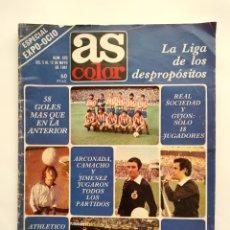 Coleccionismo deportivo: AS COLOR Nº 520 MAYO 1981 POSTER REAL SOCIEDAD COPA EUROPA R. MADRID HOMENAJE QUINI UFARTE GORDILLO. Lote 293757923