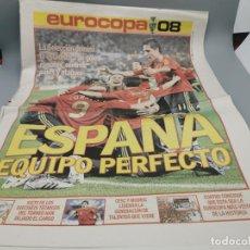 Coleccionismo deportivo: AS EUROCOPA 2008 ESPAÑA EQUIPO PERFECTO 5 JULIO 2008. Lote 296011518