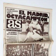 Coleccionismo deportivo: REAL MADRID CAMPEÓN DE LA UEFA 1986 OCTACAMPEÓN DIARIO AS 7 MAYO 1986 NÚMERO 5774. Lote 296015628