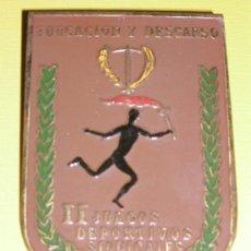 Coleccionismo deportivo: GRAN PLACA EDUCACION Y DESCANSO II JUEGOS DEPORTIVOS SINDICALES 1955 FALANGE - ORIGINAL - RARA. Lote 26616592