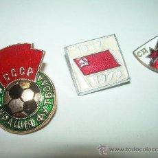 Coleccionismo deportivo: ANTIGUAS INSIGNIAS.. Lote 28650854