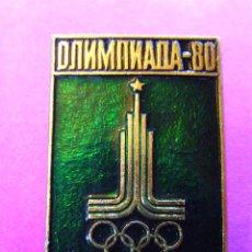 Coleccionismo deportivo: ANTIGUA INSIGNIA - XXII JUEGOS OLÍMPICOS - OLIMPIADAS DE MOSCÚ 1980 -. Lote 41329294