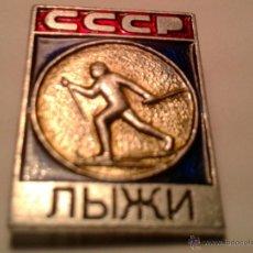 Coleccionismo deportivo: PIN- ( RARO ) CCCP- . Lote 41758820