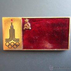 Coleccionismo deportivo: ANTIGUO PIN INSIGNIA OLIMPIADAS CCCP UNIÓN SOVIÉTICA. RUSIA COMUNISTA. Lote 46426048