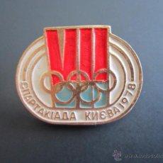 Coleccionismo deportivo: ANTIGUO PIN OLIMPIADA 1978. Lote 46426124