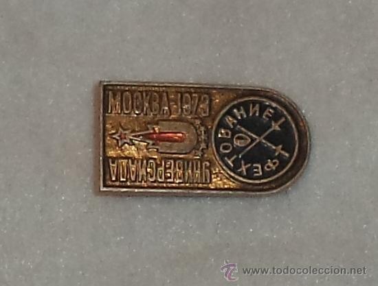 ANTIGUO PIN OLIMPICO. OLIMPIADAS DE MOSCU 1978. ESGRIMA. (Coleccionismo Deportivo - Pins otros Deportes)