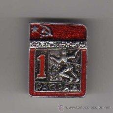 Coleccionismo deportivo: PIN INSIGNIA OLIMPIADAS ATLETISMO, UNION SOVIETICA RUSIA. Lote 52214352