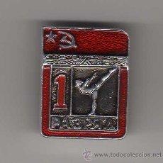 Coleccionismo deportivo: PIN INSIGNIA OLIMPIADAS ATLETISMO, UNION SOVIETICA RUSIA. Lote 52215233