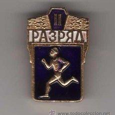 Coleccionismo deportivo: PIN INSIGNIA OLIMPIADAS ATLETISMO, UNION SOVIETICA RUSIA. Lote 52215855