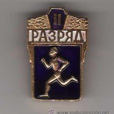 Colecionismo desportivo: PIN INSIGNIA OLIMPIADAS ATLETISMO, UNION SOVIETICA RUSIA. Lote 52217094