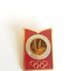 Coleccionismo deportivo: ESPECTACULAR PIN DE VELA DE LOS JUEGOS OLÍMPICOS DE MOSCÚ 1980. Lote 94426638